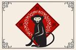 Silhouette - Monkey with Diamond - Lantern Press Artwork