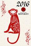 Silhouette - Year of the Monkey - 2016 - Monkey - Red - Lantern Press Artwork