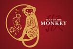 Silhouette - Year of the Monkey - Monkey in Circle - Lantern Press Artwork