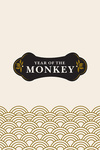 Silhouette - Year of the Monkey - Black - Lantern Press Artwork