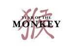 Silhouette - Year of the Monkey - Symbol - Red - Lantern Press Artwork