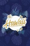 Hawaii - Tropical Palm Fronds Wreath - Lantern Press Artwork